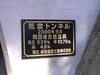 Arakura06101102