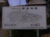 Siroasakura0701240002